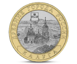 Towns of Russia - Kaluga