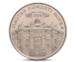 90th Anniversary of the National Bank of Hungary
