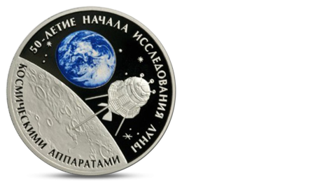 The 50th Anniversary of the Beginning the Moon Research by Space Equipment