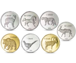 NAGORNO-KARABAKH ANIMALS 7 COINS SET BEAR LEOPARD UNC 2013