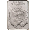 Hungary 2000 HUF 150th Anniversary of ZOO 2016 BUNC