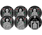 The Orthodox Saints 5 Coins Set Silver 2008